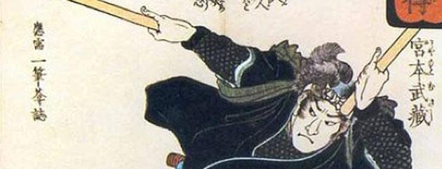 Miyamoto Musahi: 21 Rules For Life